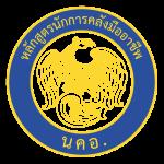 Logo-nor-kor-or